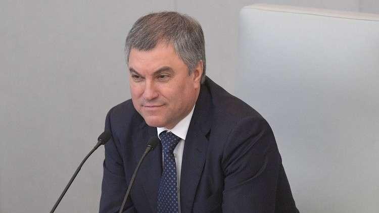 مجلس الدوما الروسي يبحث في ملاحقة الملتزمين بالعقوبات الأمريكية