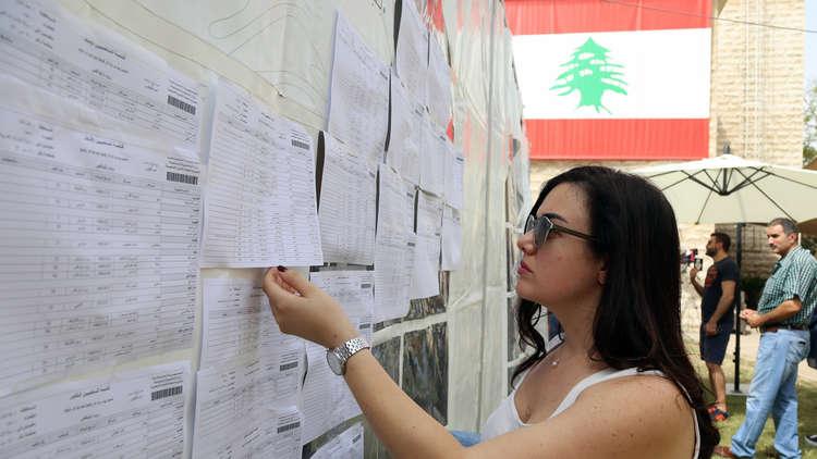 للمرة الأولى  في لبنان.. فوز 6 نساء بمقاعد في البرلمان