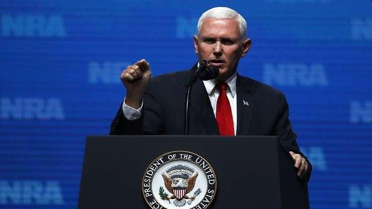 الولايات المتحدة تفرض عقوبات ضد فنزويلا بسبب تهريب المخدرات