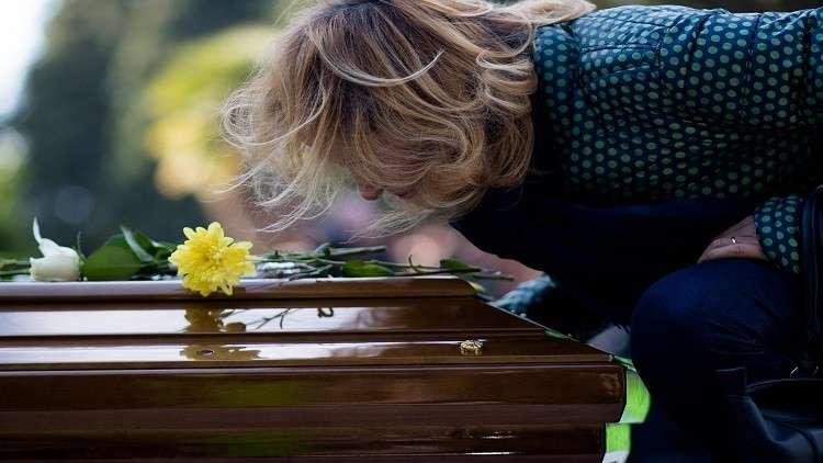 دراسة: خطر الموت يحدق بالأرامل!