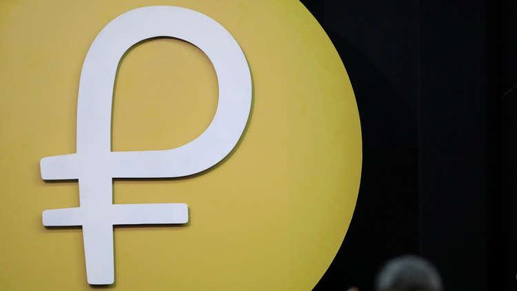 فنزويلا تقترح على فلسطين استخدام العملات الرقمية في التعاملات التجارية بينهما
