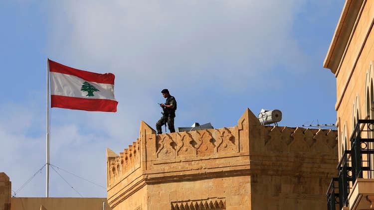 واشنطن تحث اللبنانيين على