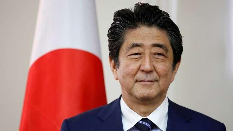 قمة إقليمية في طوكيو لبحث البرنامج النووي لكوريا الشمالية