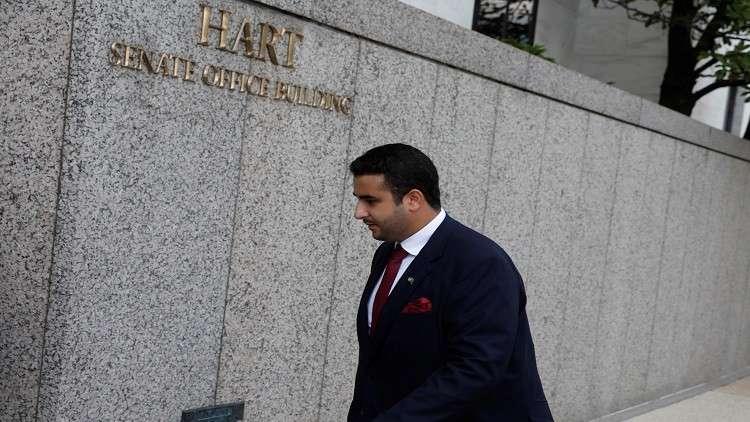 السفير السعودي في واشنطن يرحب بقرار ترامب حول إيران