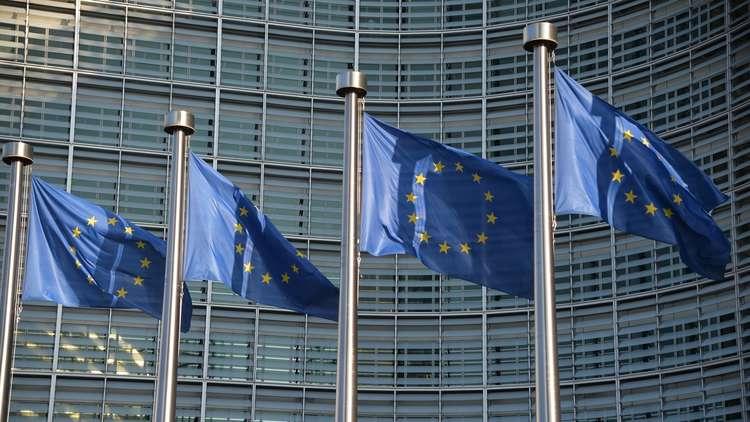 الاتحاد الأوروبي يؤكد التزامه باتفاق إيران النووي