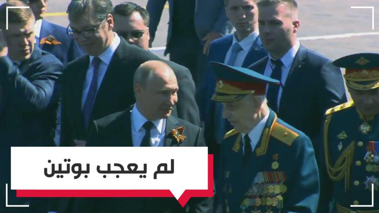 بوتين ضد تصرف أفراد الأمن الخاص به