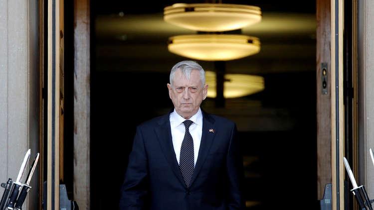 ماتيس: الولايات المتحدة ستواصل العمل مع حلفائها لمنع إيران من الحصول على الأسلحة النووية