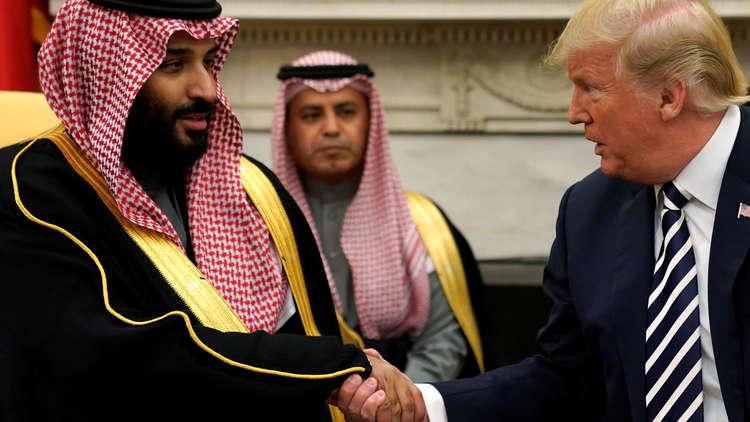 المملكة تعلن عن إجراءات.. السعودية المستفيد الأكبر من قرار ترامب الانسحاب من