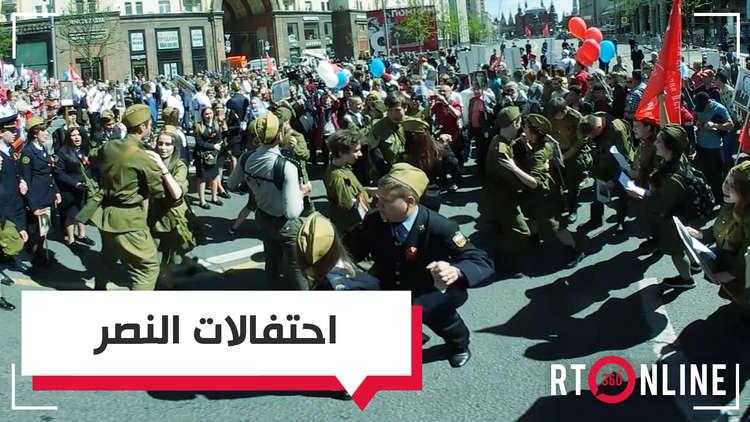 عش احتفالات عيد النصر بتقنية 360