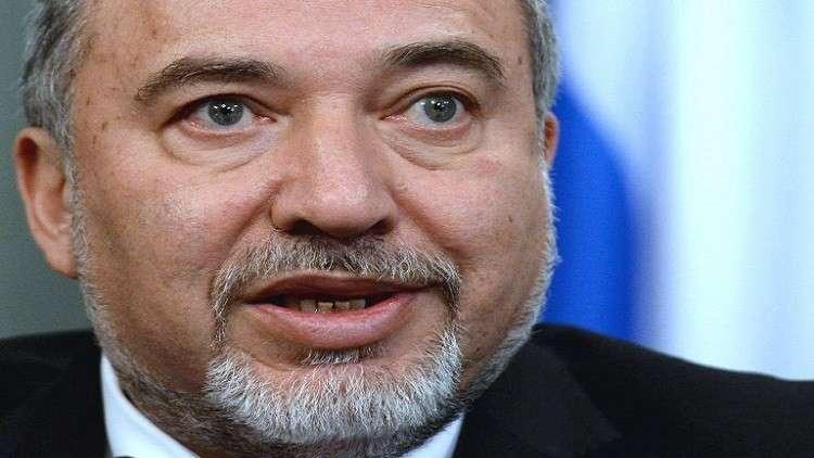 ليبرمان: ضربنا كل البنى التحتية الإيرانية في سوريا