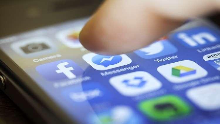 برمجية خبيثة تسرق البيانات الهامة عبر فيسبوك مسنجر