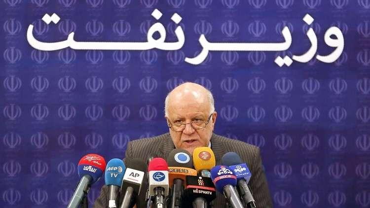 وزير النفط الإيراني: لن نموت من دون الاستثمار الأجنبي