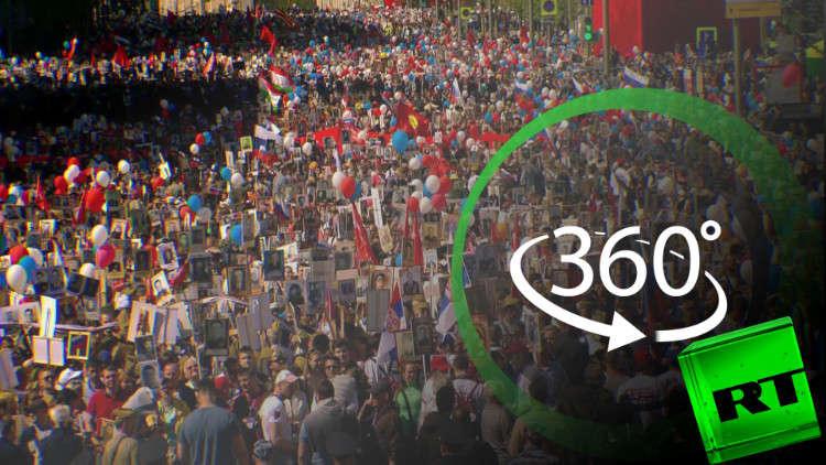 بتقنية 360 درجة.. مسيرة فوج الخالدين في ذكرى عيد النصر في موسكو