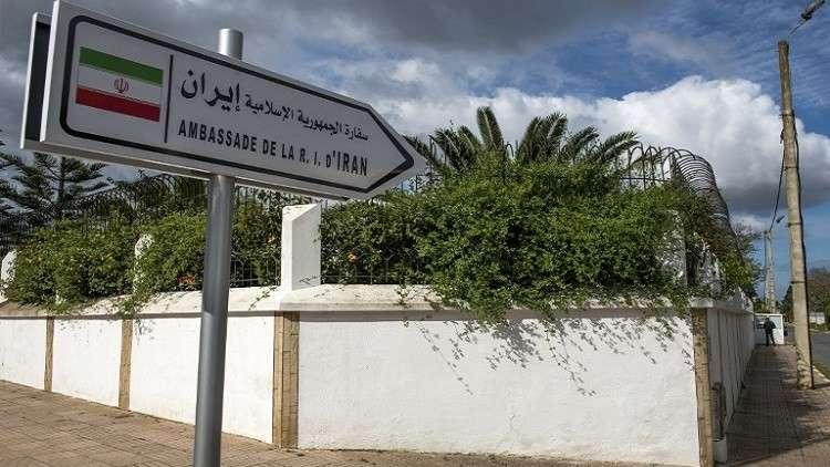 المغرب: قطع علاقاتنا مع إيران لا يندرج في أي سياق دولي