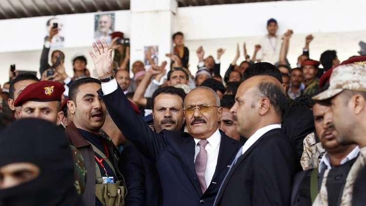 اليمن.. الحوثيون يقررون مصير أموال صالح