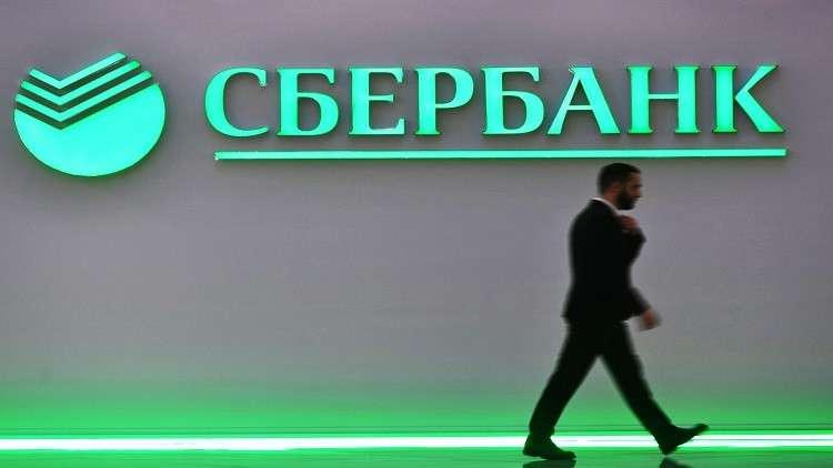 قريبا.. أكبر بنوك روسيا يطلق خدمات