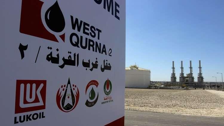 رسو أكبر حقول النفط العراقية على