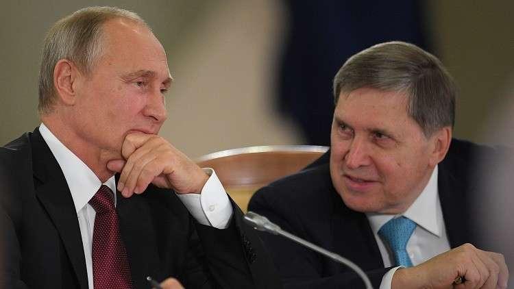 مساعد بوتين: روسيا تعمل مع إيران من أجل بقائها ضمن الاتفاق النووي