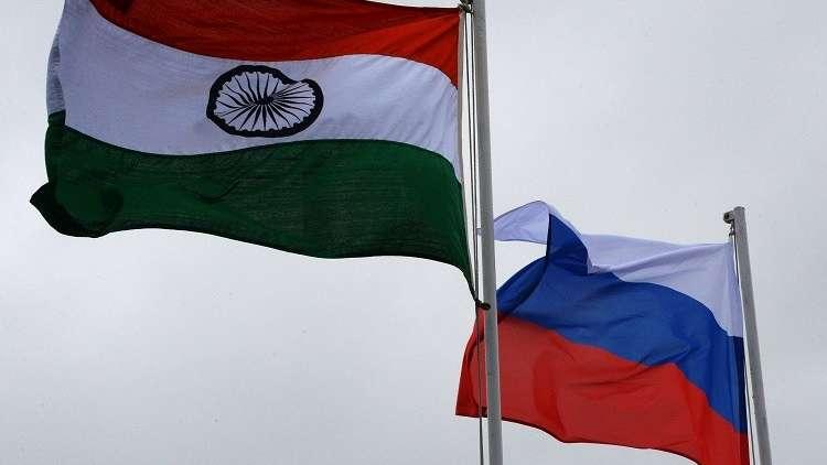 الهند تسعى للحفاظ على علاقاتها المميزة بروسيا