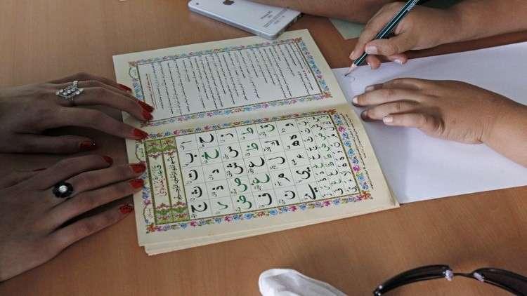 باحث جزائري يتوقع أن تتفوق العربية على اللغات العالمية عام 2100