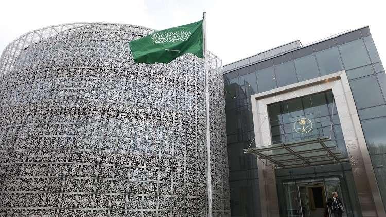 السفارة السعودية في برلين تستنكر وضع علم المملكة على منتج كحولي