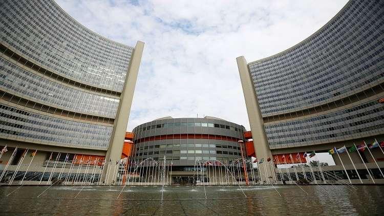 استقالة مفاجئة لمسؤول في الوكالة الدولية للطاقة الذرية