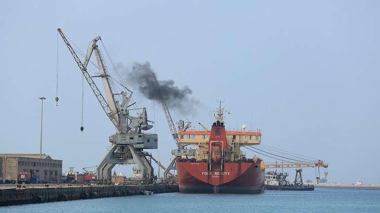 انفجار في سفينة تركية تحمل قمحا إلى اليمن
