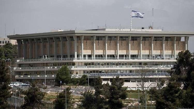 مشروع قانون يدعو لإزالة نجمة داوود عن علم إسرائيل