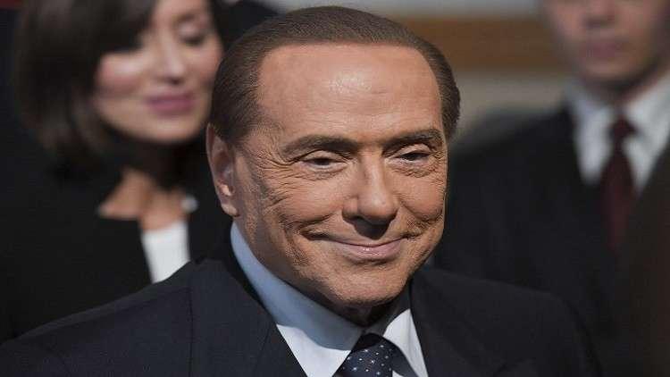 محكمة إيطالية ترد لبرلوسكوني اعتباره