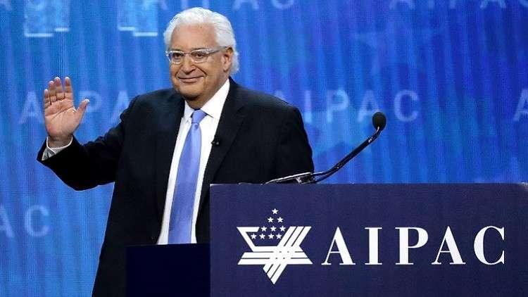 صحيفة إسرائيلية تتحدث عن تورط السفير الأمريكي بتمويل الإرهاب