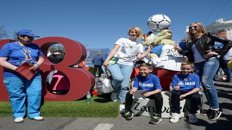 افتتاح حديقة كأس العالم في مدينة نيجني نوفغورود