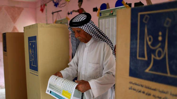 البدء بفرز الأصوات في الانتخابات النيابية في العراق
