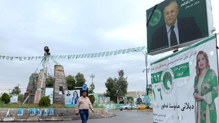 حظر التجوال في كركوك على وقع الانتخابات
