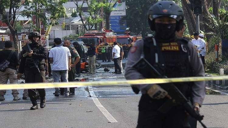 إندونيسيا ترصد