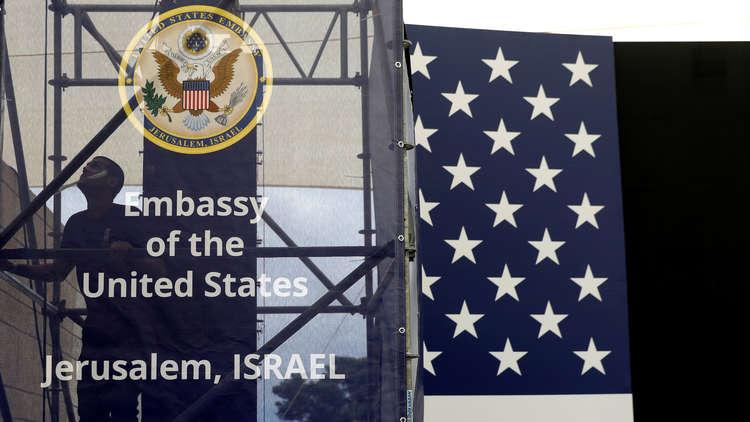 32 دولة تحضر مراسم افتتاح السفارة الأمريكية في القدس