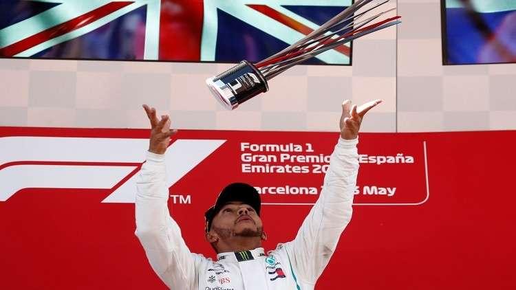 هاميلتون يتوج بجائزة إسبانيا الكبرى