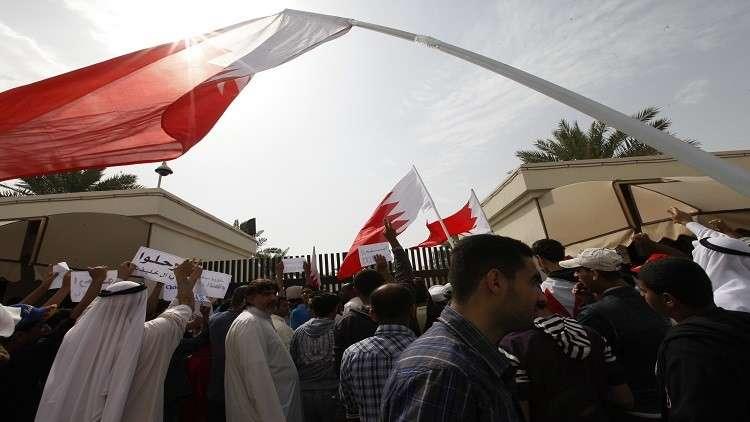 البرلمان البحريني يقر قانونا يحرم