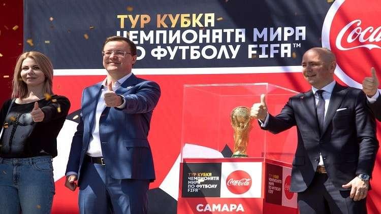 """الكأس """"الذهبية"""" تصل محطة سمارا الروسية (فيديو)"""