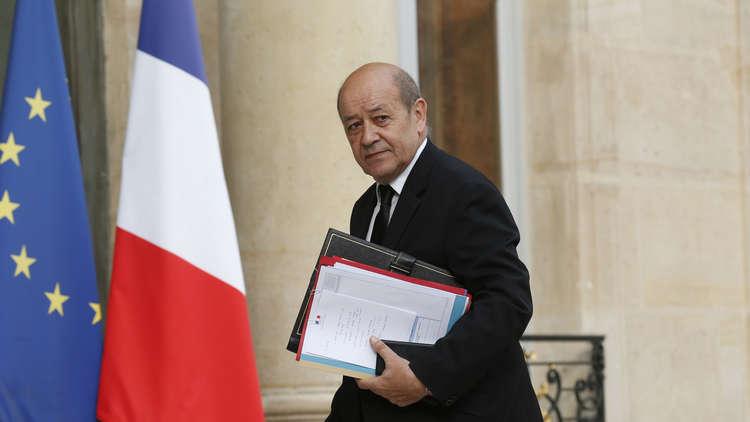 لودريان: فرنسا ستبقى طرفا في الاتفاق النووي الإيراني