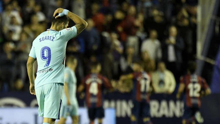ليفانتي يصعق برشلونة ويحرمه من إكمال الموسم دون هزيمة