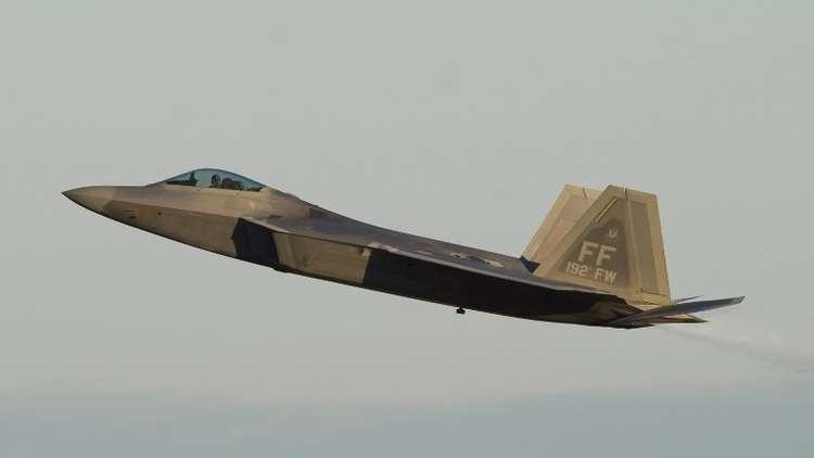 الأشباح الأمريكية مكشوفة أمام الرادارات الروسية!