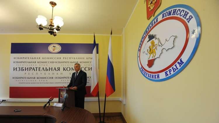 الاتحاد الأوروبي يضم خمس شخصيات روسية جديدة إلى عقوباته