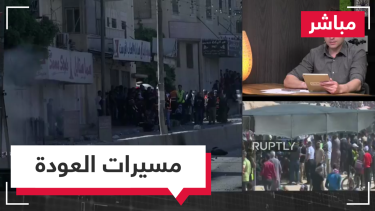 مواجهات بين الفلسطينيين والجيش الإسرائيلي