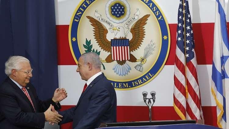 ردود الأفعال على نقل السفارة الأمريكية إلى القدس