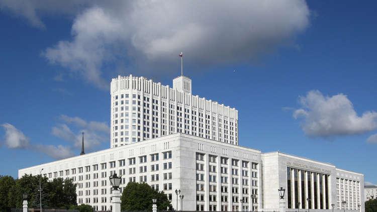 تشكيلة الحكومة الروسية الجديدة غير الرسمية