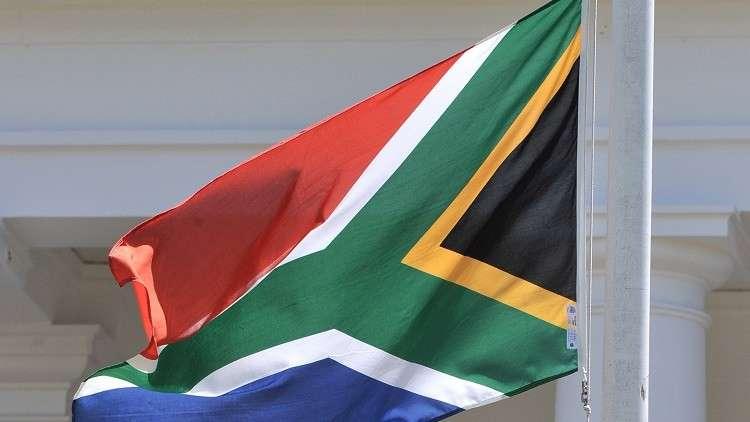 جنوب أفريقيا تستدعي سفيرها لدى إسرائيل
