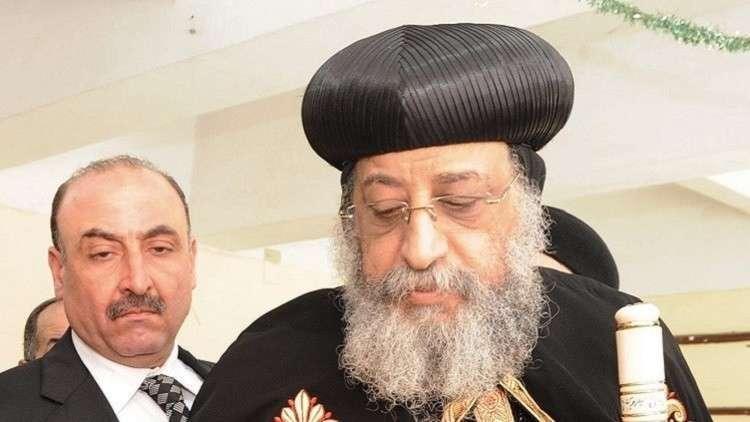 البابا تواضروس يصلي على رفات الأقباط المصريين الذين ذبحهم داعش في ليبيا