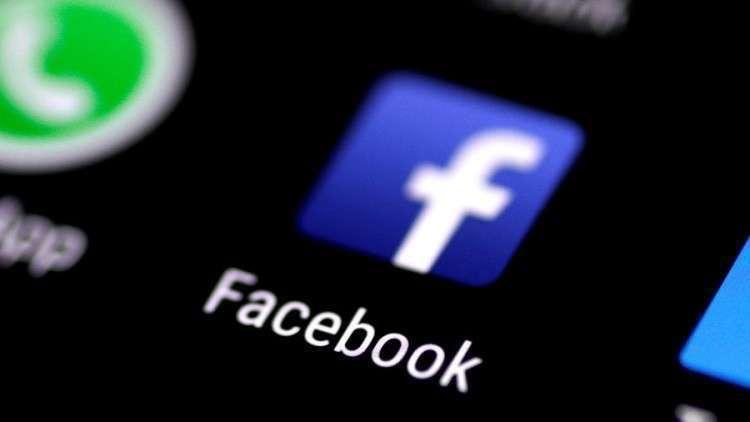 فيسبوك تجمد عمل مئات التطبيقات عقب فضيحة كامبريدج أناليتيكا