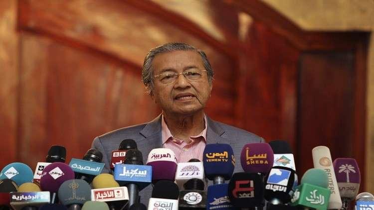 مهاتير محمد يعلن بقاءه رئيسا لوزراء ماليزيا لعام أو اثنين