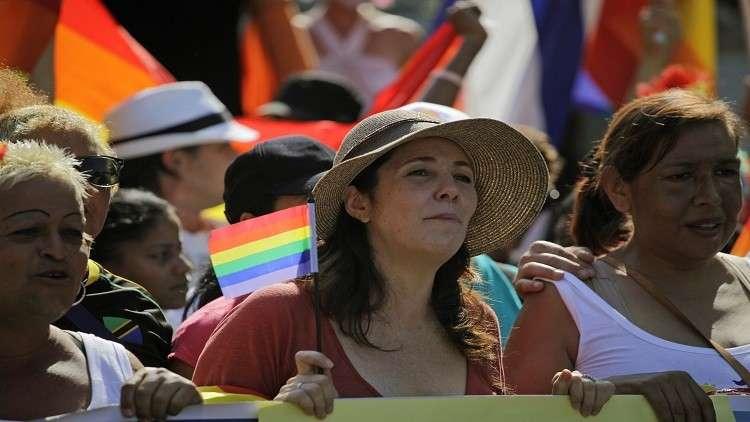كريمة كاسترو تسير في طليعة المثليين في هافانا